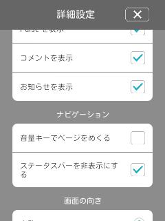 device-2012-12-21-142439