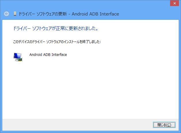 adb-04