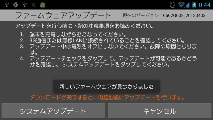 device-2013-05-22-004431