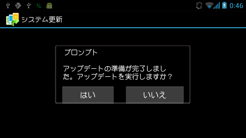 device-2013-05-22-004704