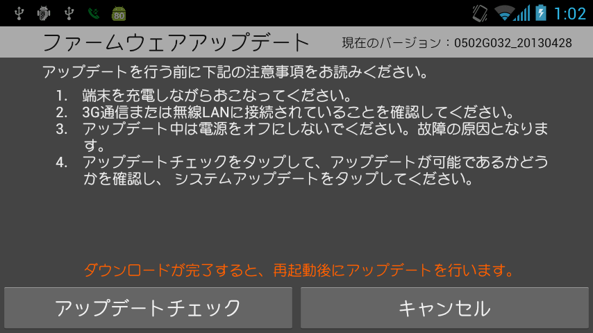 device-2013-05-22-010231