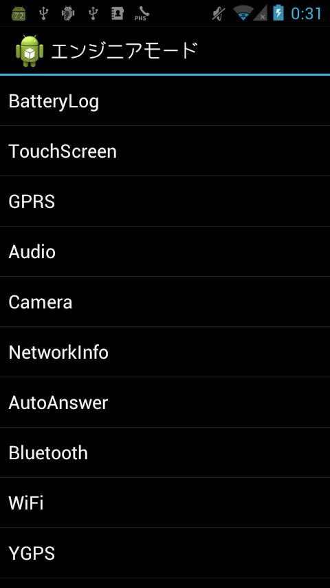 device-2013-09-30-003157