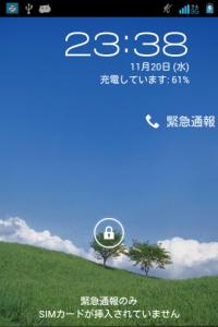 device-2013-11-20-233844