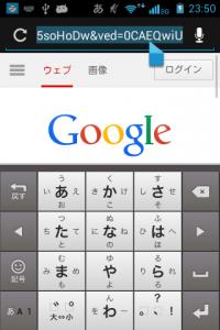 device-2013-11-20-235102