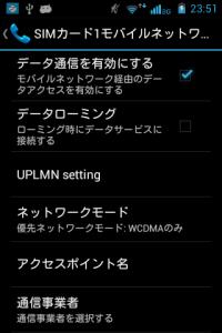 device-2013-11-20-235137