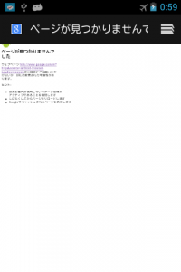 device-2013-11-21-010005