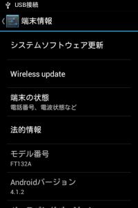 device-2013-11-21-010810