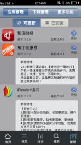 device-2013-11-23-001417