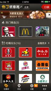 device-2013-11-23-233843
