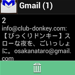device-2013-12-11-114856