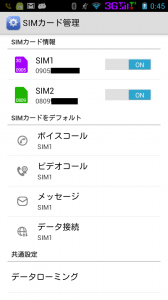 sim011
