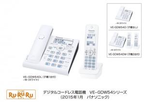 jn150121-1-1