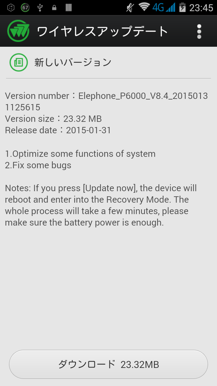 p6000-update