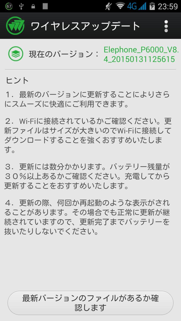 p6000-update10