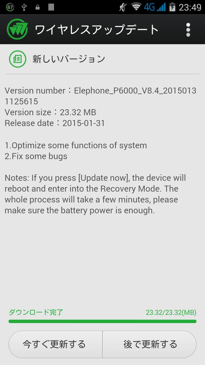 p6000-update5