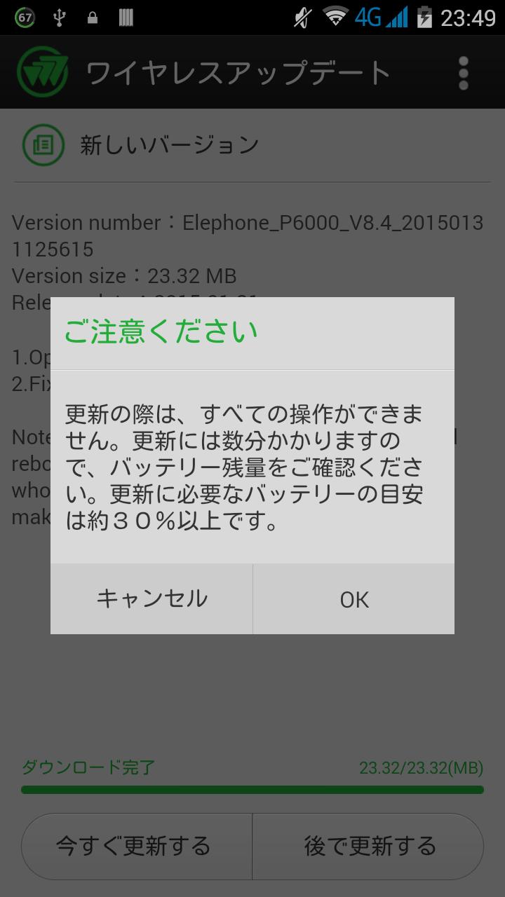 p6000-update6