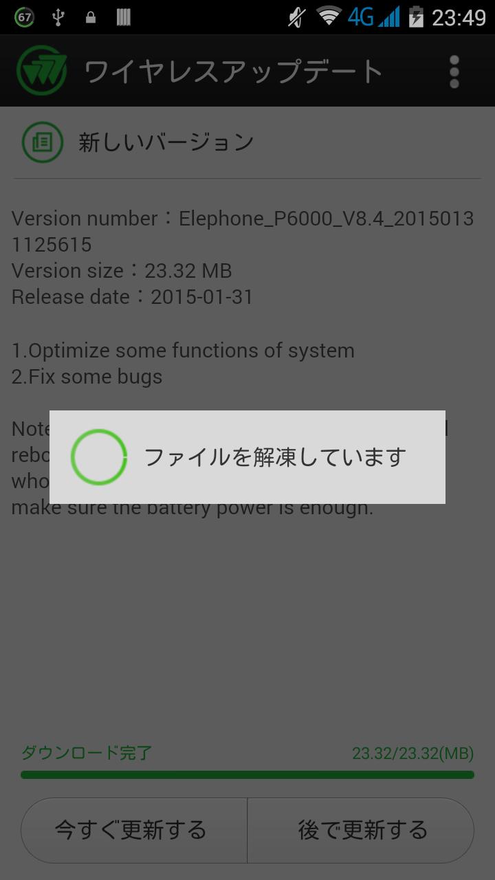 p6000-update7