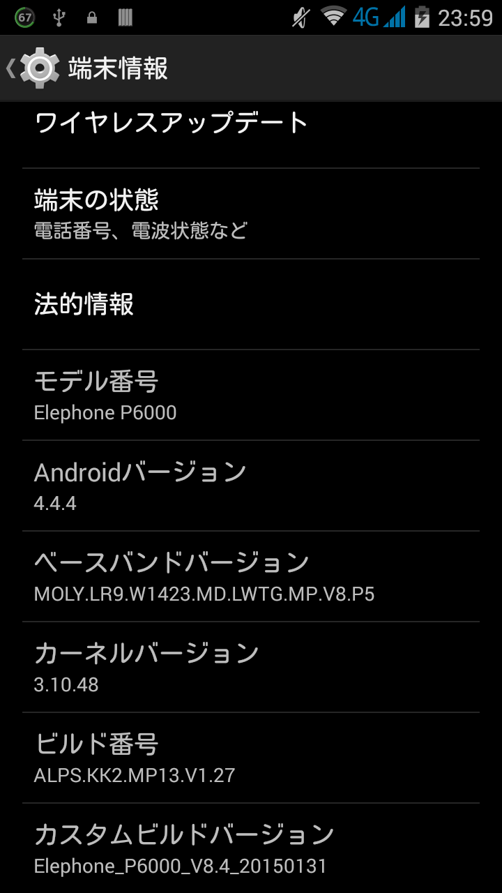 p6000-update9