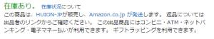 huion-jp2