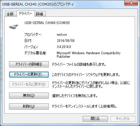 esp8266-serial-002