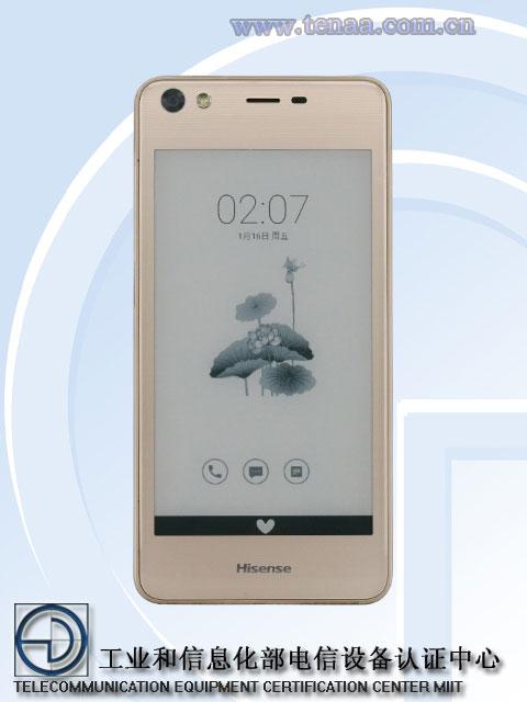 hisensea2-2